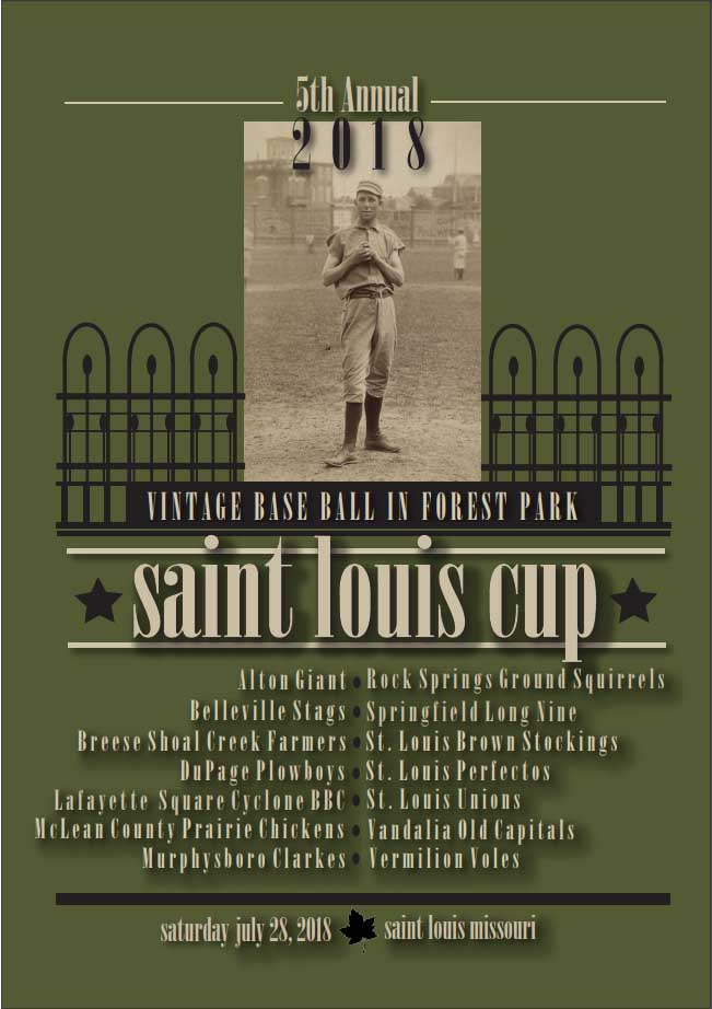 5th Annual St. Louis Cup