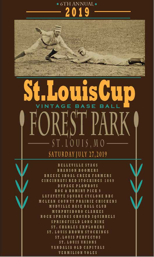 6th Annual St. Louis Cup